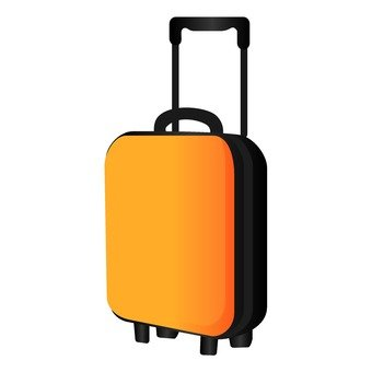 Suitcase (Yellow)