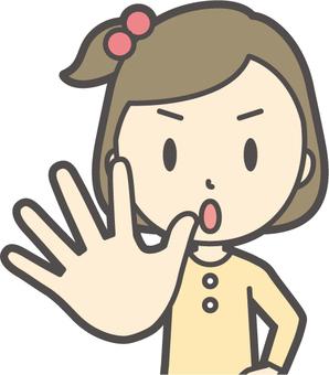 Girl yellow long sleeve -084- bust