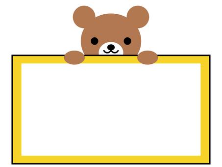 곰 메모 프레임 동물 황색