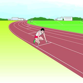 육상 선수 경쟁