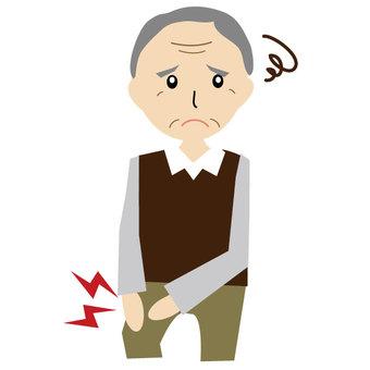 Old man's knee pain