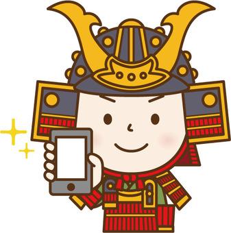 Armor Warrior who shows a smartphone D