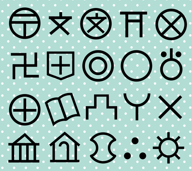 Set of map symbols