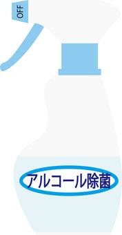 Disinfection spray