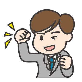 Guts pose _ salaryman