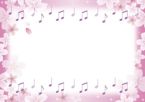 Sakura's poetry frame