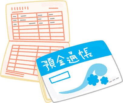 A bankbook