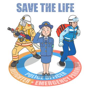 Police officer firefighter paramedic illustration