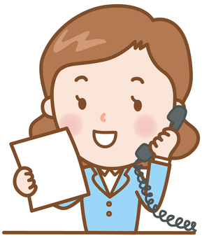 Business woman: telephone