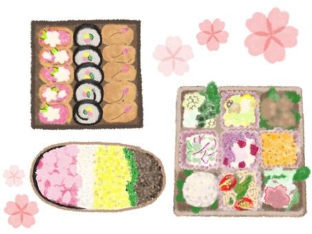 Cherry-blossom lunch