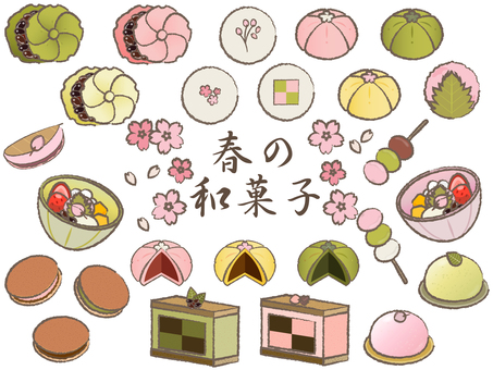 Spring _ cute sweets illustration set