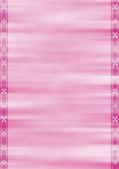 03 Mincer (Pink)