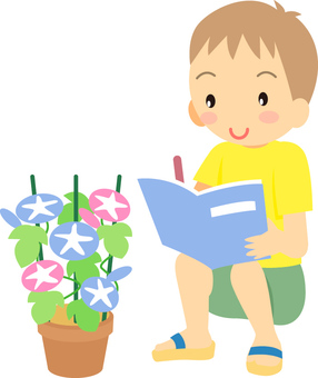 Summer / free study
