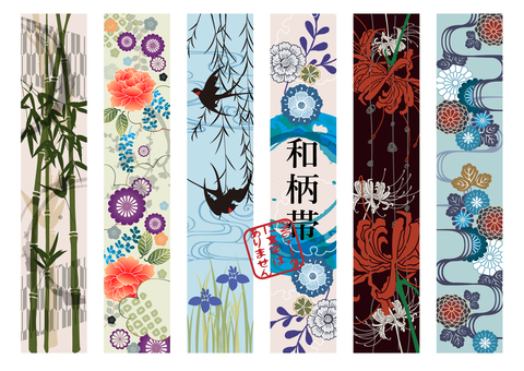 Japanese style decorative line with Japanese style