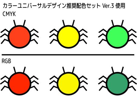 Program bug icon