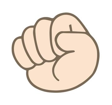 Hand sign goo