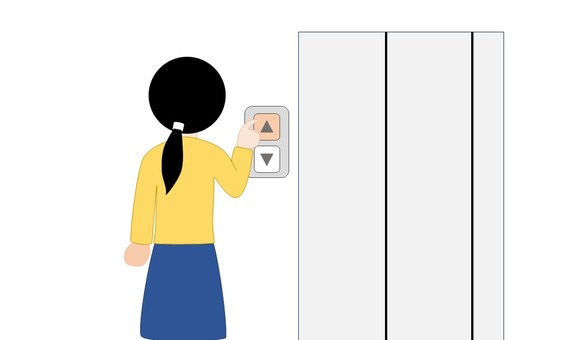 A woman pushing the elevator button