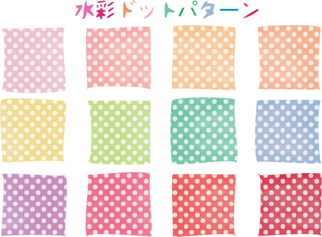 Watercolor dot pattern 1