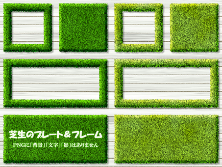 Lawn title frame photo frame green