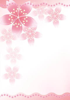 Sakura Sakura Line 11