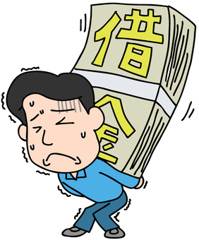 Illustration of a man who is likely to be crushed by debt