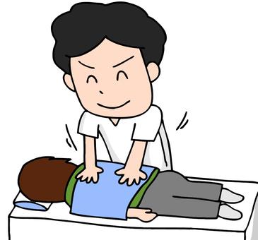 Massager's illustration