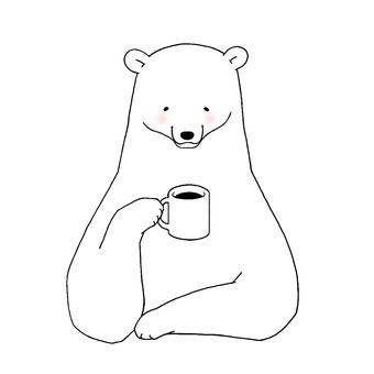 Coffee lover Kuma