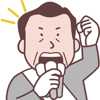 【Politics】 street speech politician 1