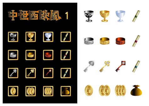 Medieval Western European Game Item 1