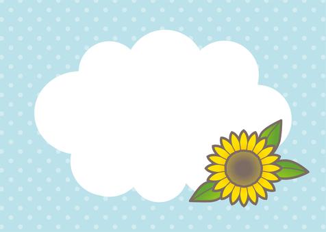 Sunflower cloud frame 【Blue】