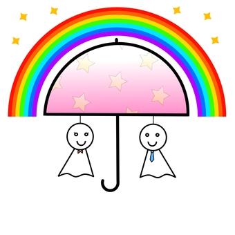 우산있는 테루 보 우즈 무지개 3