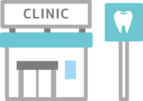 Clinic 1 (dental)