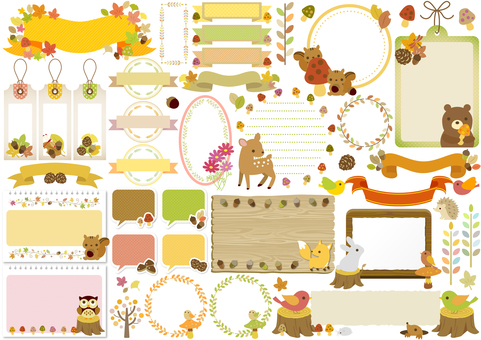 Autumn 168