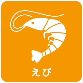 Food allergy / shrimp