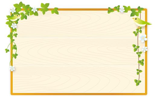 植物群和鳥公告板