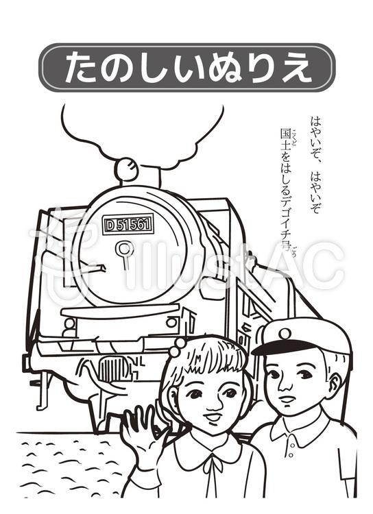 昭和風塗り絵イラスト No 97904無料イラストならイラストac