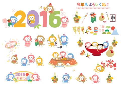 2016 Shen Nian