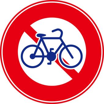 Bicycle passage closure