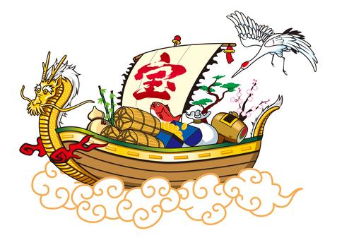Treasure ship (color)