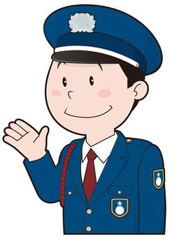 Guard (male)