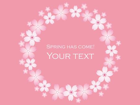 Spring message frame 4