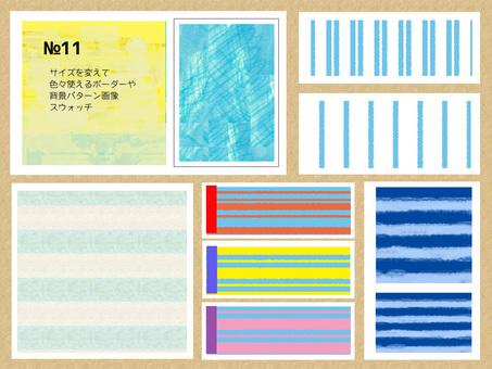 다양한 사용 테두리와 배경 패턴 세트