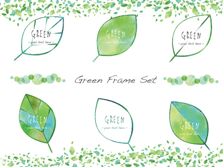 New green frame set ver 18