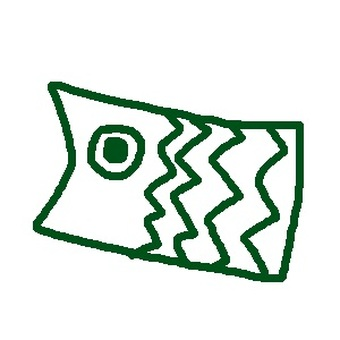 Carp streamer green