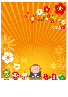 New Year's Day and New Year Item New Year's cards