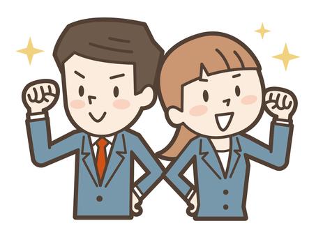 Business office worker men and women set