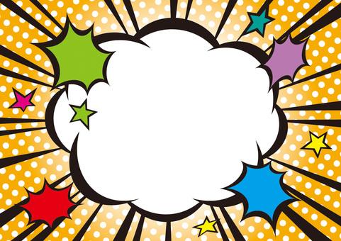 Amekomi style speech balloon _ 21