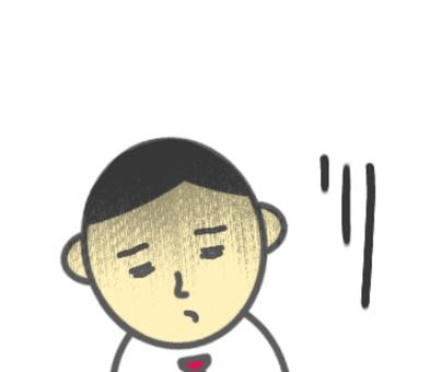12_ 샐러리맨 _ 침체