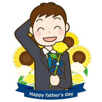 Father and yellow flower