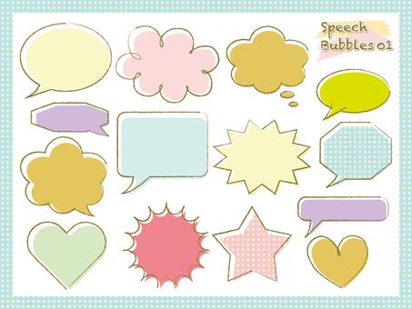 Various bubbles